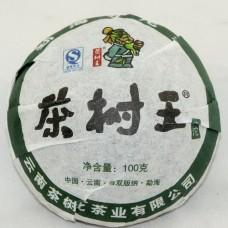 2013, Гунто (упаковка 5*100g), 500 г/точа, шэн, ч/ф Чашуван