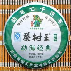 2015, Классика Мэнхая, 357 г/блин, шэн, ч/ф Чашуван