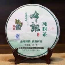 2010, Буланшань, 357 г/блин, шэн, ч/ф Чашуван