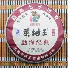 2015, Классика Мэнхая, 357 г/блин, шу, ч/ф Чашуван