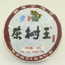 2013, Гунто (упаковка 5*100g), 500 г/точа, шу, ч/ф Чашуван