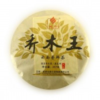 2019, Князь Больших деревьев, 357 г/блин, шэн, Гуи