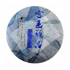2018, Отборный гунтин, 357 г/блин, шу, Гуи