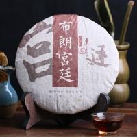 2017, Булан гунтин, 357 г/блин, шу, Пучживэй (компания Хундэ)