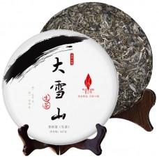 2018, Пробуждение гор Дасюэшань, 357 г/блин, шэн, Пучживэй (компания Хундэ)