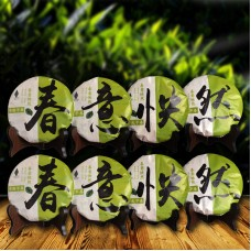 2016, Торжество Весны (8*200г), 1,6 кг/упаковка, шэн, Пучживэй (компания Хундэ)