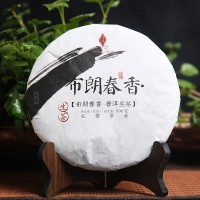2018, Весенний аромат Буланшаня, 500 г/блин, шэн, Пучживэй (компания Хундэ)