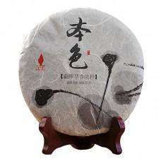 2014, Бэньсэ, 357 г/блин, шэн, Пучживэй (компания Хундэ)