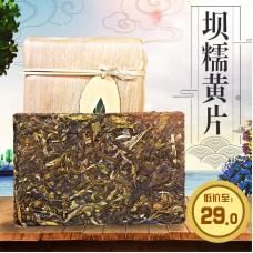 2014, дер. Бано (Мэнку), 500 г/кирпич, шэн, Пучживэй (компания Хундэ)