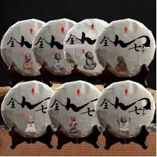 2016, Семь сыновей Лу Лаоханя, 2,1 кг/комплект, шэн, Пучживэй (компания Хундэ)