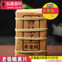 2014, дер. Лаоманьэ (сырьё хуанпянь), 500 г/кирпич, шу, Шудайцзы