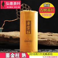 2016, Золочёный столб, 1 кг/упаковка, шу, Шудайцзы