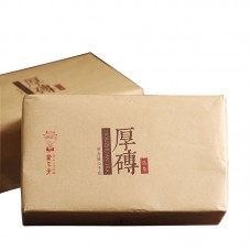 2015, Мэнхайская весна (лист III-V), 2 кг/кирпич, шу, Шудайцзы