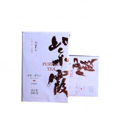 2017, Пурпурная заря (сырьё цзыцзюань), 500 г/кирпич, шу, Шудайцзы