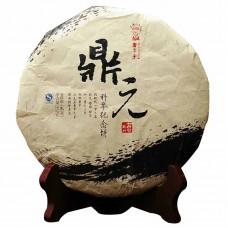 2014, Пьедестал почёта (р-н Гогань, Бирма, древние деревья), 357 г/блин, шу, Шудайцзы