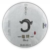 """2012, Лунбин """"Драконий блин"""", 357 г/блин, шу, Шудайцзы"""