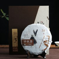 2015, Чай середины осени (подарочн. вариант), 500 г/блин, шэн, Шудайцзы
