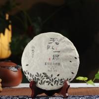 2012, Подарок Цзинмайшаня. Древние деревья, 357 г/блин, шэн, Шудайцзы