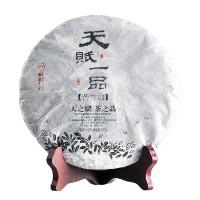 2014, Подарок гор Кучжушань (р-н Цзингу), 357 г/блин, шэн, Шудайцзы
