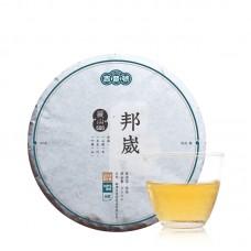 """2018, Банвэй, (""""Дальние горы""""), 200 г/блин, шэн, ч/ф Цзипу Хао"""