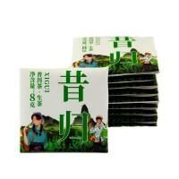 2020, Сигуй (р-н Уляншань), 8г*120шт, шэн, зип-пакет, 160 г, ч/ф Гуи