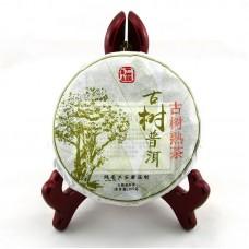 2014, Чайная долина, 100 г/блин, шу, ч/ф Сыю